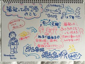 grareco_kawabata