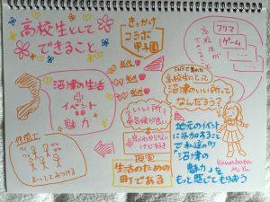 grareco_miyu